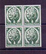Dt. Reich 1934 - 6Pf.Saar MiNr.544 Postfr.** Im 4erBlock - Michel 160,00 € (896) - Used Stamps