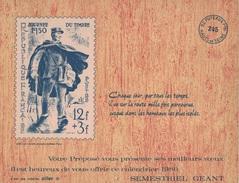 ALMANACH DES POSTES - 1980 - ILLUSTRATION JOURNEE DU TIMBRE 1950 - VAUCLUSE. - Calendars