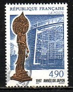 FRANCE. N°3110 Oblitéré De 1997. Kudara Kannon. - Buddhism