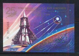 USSR Russia 1982 Soviet 1st Artificial Satellite Space Sputnik 25Y Celebrations Sciences Stamp MNH Mi 5214 BL157 SC 5083 - Space