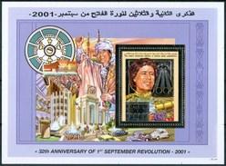2001 Libia Libya 32th Anniversary Of The Revolution Silver Printed MNH** - Libië