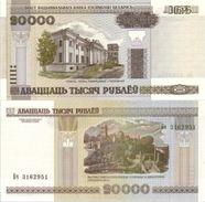 BELARUS 20000 RUBLES 2000 P 31 A UNC - Wit-Rusland