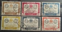 J27 - Jordan 1954 SG 459-464 Complete Set 6v. - Commemoration Of 1st Arab Postal Congress In Amman - Jordan