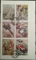 J27 - Sharjah 1972 Racing Sheet, Perforation Error Type 1, Cars, Horses, Yacht, Byc ... - Sharjah