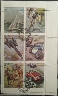 J27 - Sharjah 1972 Racing Sheet, Perforation Error Type 3, Cars, Horses, Yacht, Byc ... - Sharjah