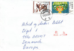 China Cover Sent Air Mail To Denmark 28-11-2001 - 1949 - ... People's Republic