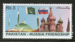 Pakistan 2011 Russia Friendship Flags Mosque Achitecture Monument 1v MNH # 4321 - Mosques & Synagogues