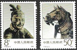 Chine / China (1990) - Chariots De Bronze Du Mausolée De L'Empereur Qin Shihuang. Cheval. MNH. - Neufs