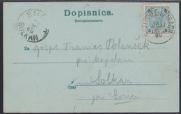 """Gottschee - Laibach, 331"""", Railway TPO Cancellation, 1900 , Picture Postcard From Grosuplje To Solkan - Covers & Documents"""