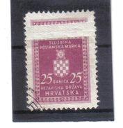 GUT1185  KROATIEN (HRVATSKA) 1942 DIENST  MICHL 4 DRUCKFEHLER Used / Gestempelt  Siehe ABBILDUNG - Kroatien
