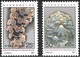 """Chine / China (1991) - 40e Anniversaire De La """"Libération Pacifique"""" Du Tibet. MNH. - Neufs"""