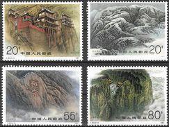 Chine / China (1991) - Vues Du Mont Hengshan, Montagne Sacrée Du Nord. MNH. - Neufs