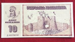 MACEDONIA 10 MAKEDONKI 1992 HIGH QUALITY, RARE - Macédoine