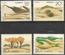 Chine / China (1994) - Lutte Contre La Désertification. MNH. - Neufs