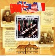 Russia - 2016 - 70th Anniversary Of Nurnberg Military Tribunal - Mint Souvenir Sheet - 1992-.... Federation