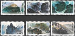 Chine / China (1994) - Gorges Du Yangtze. MNH. - Neufs