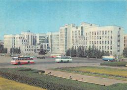 Minsk Autocar Bus - Belarus