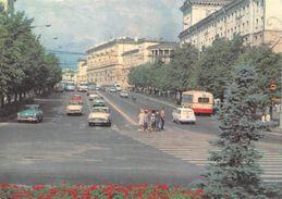 Minsk Autocar Voitures Bus - Belarus