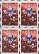USSR Russia 1982 Block Space Flight Soviet Station Venera Sciences Venus Exploration Explore Stamps Michel 5160 SG#5215 - Space