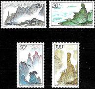 Chine / China (1995) - Mont Sanqing. MNH. - Neufs