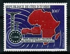 Ivory Coast, UAMPT, 1967, MNH VF Airmail - Ivory Coast (1960-...)