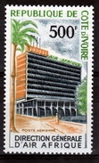 Ivory Coast, Air Afrique, Pan-African Airline 1967, MNH VF Airmail - Ivory Coast (1960-...)