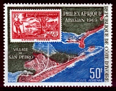 Ivory Coast, Philexafrique, 1969, MNH VF Airmail - Ivory Coast (1960-...)