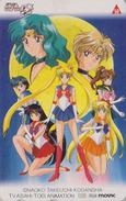 Télécarte NEUVE Japon / 110-011 - MANGA - SAILORMOON S By NAOKO TAKEUCHI - ANIME Japan MINT Phonecard - Movic - 9000 - Comics