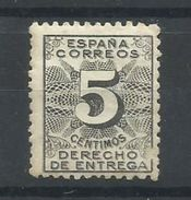 ESPAÑA EDIFIL 592  MNH  ** - 1889-1931 Reino: Alfonso XIII