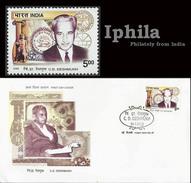CD Deshmukh Coins Reserve Bank Finance Min 2004 Indian  FDC Folder Indien Coins Münze Numismatisch  Numismatique Monnaie - Stamps