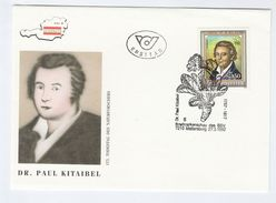 1992 AUSTRIA FDC Stamps KITAIBEL Chemistry Botany SPECIAL Pmk Mattersburg Cover Stamps - Chemistry