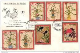 PHILATOKYO 71 Y CENTENARIO DEL SELLO DEL JAPON JAPAN ABRIL DE 1971 PARAGUAY SOBRE FDC TBE PEINTURES COMPLETE SET - Art