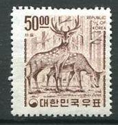 207 COREE SUD 1967 - Yvert 473 Decentre A Droite - Cerf - Neuf ** (MNH) Sans Trace De Charniere - Corea Del Sud