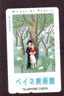Télécarte Japon * 110-00622 * PEINTURE FRANCE * RAYMOND PEYNET (47)  Japan Painting Phonecard - Peinture
