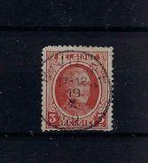 N°193 (ntz) GESTEMPELD Riviere - 1922-1927 Houyoux