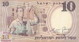 ISRAEL 10 LIROT 1958 PICK 32d XF - Israel