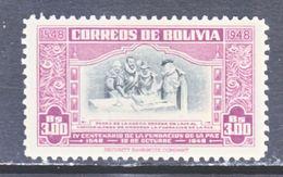 Bolivia  349    ** - Bolivia