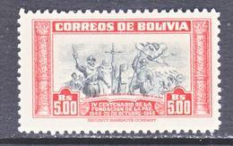 Bolivia  350    ** - Bolivia