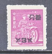 Rep.of China 1150a  Perf  12 1/2    *  MOTORCYCLE - 1945-... Republic Of China