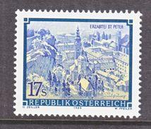 AUSTRIA  1471    **   MONASTERY   ABBEY  1989-92 Issue - 1945-.... 2nd Republic