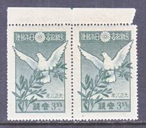 JAPAN 156 X 2  **   PEACE  ISSUE   DOVE - Unused Stamps