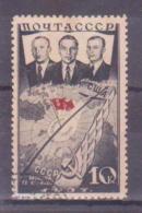 65-149 // USSR - 1938    FIRST FLY  MOSCOW -  PORTLAND (OREGON /USA )  Mi 595 O - Usati