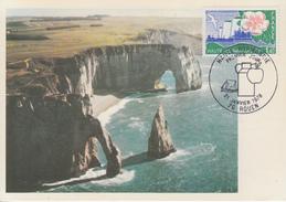 Carte Maximum  1er   Jour    HAUTE  NORMANDIE     ROUEN    1978 - Cartes-Maximum