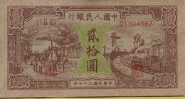 1948 20 Yuan VF P-804 - China