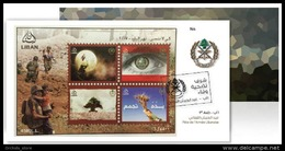 Lebanon 2016 NEW - ARMY DAY - Ltd Edition FDC Card With A Special Cancel - Lebanon