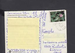 COSTA D'AVORIO  1986 - Cartolina Con Yvert  759 - Fiore - Costa D'Avorio (1960-...)