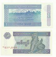 BILLET  NEUF BIRMANIE   ONE KYAT - Myanmar