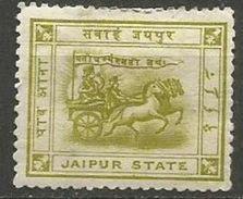 Jaipur  - 1904 Chariot Of Surya 1/4a MH     SG 9  Sc 4 - Jaipur