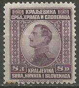 Yugoslavia,Kingdom,King Aleksandar 8 Din 1923.,MH - 1919-1929 Kingdom Of Serbs, Croats And Slovenes