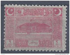 TURQUIE - 1923 -  N° 667 - NEUF - X-  B - COTE :  17.50 €  - - Ungebraucht